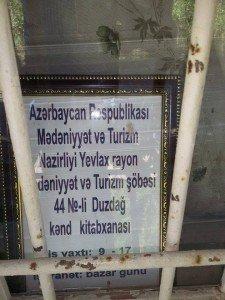 Yevlaxda kitablar bağlı qapı arxasında… Sakinlər əqli yoxsulluğa doğru gedə ...