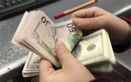 Mərkəzi Bank bu addımı atmasa, manat kəskin ucuzlaşacaq`
