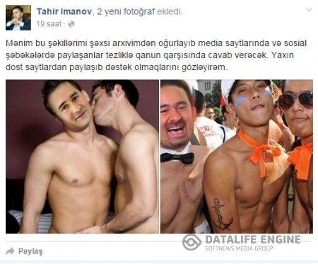 Tahir İmanov sosial şəbəkələrdə yayılan erotik şəkillərindən danışdı (FOTO)