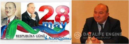 Asif Ağayev: 28 May Respublika günüdür